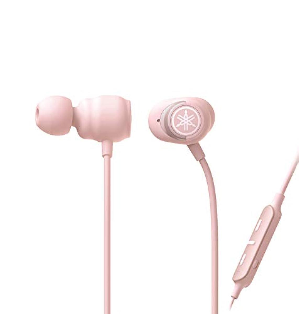 [해외] 야마하 블루투스 노이즈 캔슬링 이어폰 4종 EP-E50A