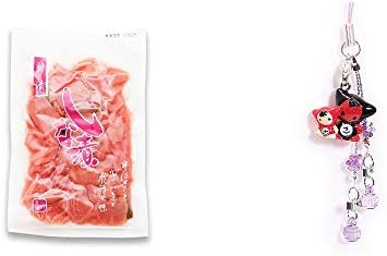 [2点セット] しな漬け(160g)・さるぼぼペアビーズストラップ 【紫】/縁結び・魔除け//