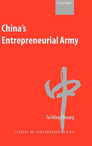Tai Ming  Cheung Publication