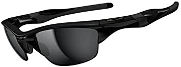 7cd02163f8ff53 Oakley Sonnenbrille HALF JACKET 2.0 (OO9144 914404 62)  Amazon.fr ...