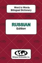 Russian Word to Word Bilingual Dictionary