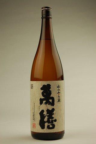 萬膳(まんぜん)1800ml 25度 芋焼酎 万膳酒造