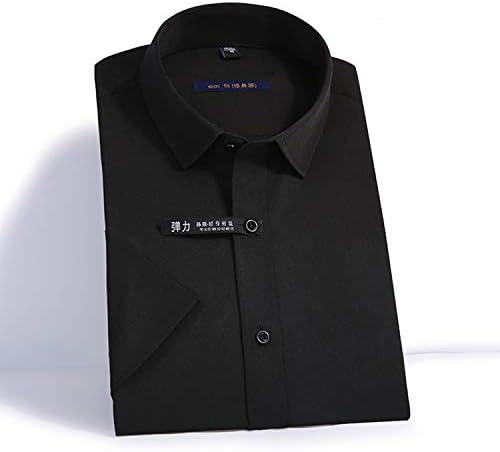 男子半袖 ワイシャツ 夏メンズ 白ワイシャツセット クールビズ yシャツ 形態安定 制服 速乾 カジュアル コットン シャツ