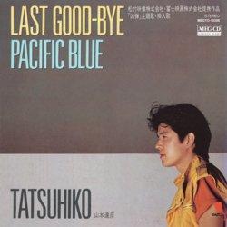 Amazon | LAST GOOD-BYE (MEG-CD...