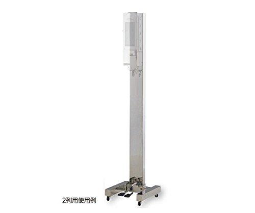 ナビス(アズワン)0-1150-04ブラシ消毒器C-112列用スタンド B07BD3F444