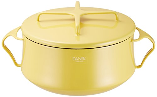 DANSK Convent Style Hollow Pot Series Two-Handed Pot 18cm Yellow by Dansk