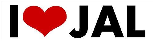i Love JAL STICKER DECAL VINYL BUMPER Japan Airway Airlines DÉCOR CAR TRUCK LOCKER WINDOW WALL NOTEBOOK