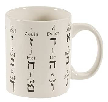 Amazon.com | 1 X Hebrew Alphabet Coffee Cup/Mug: Coffee Cups & Mugs