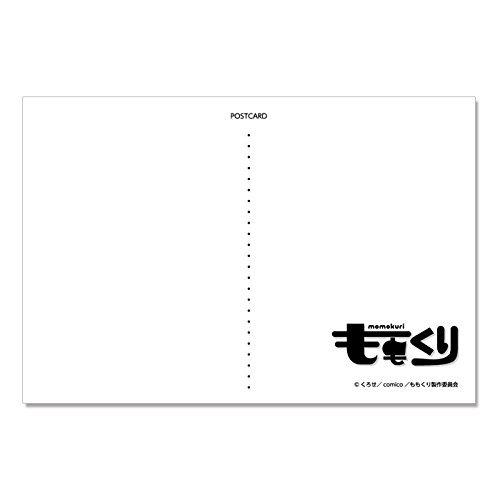Hobby Stock [Anime] Momokuri post card set