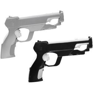 2 x Wii Gun Laser Gun - Nintendo Gun Magnum Wii