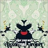 Clazziquai Project Vol. 2 - Color of Your Soul (韓国盤)