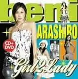 Girl 2 Lady(DVD付)