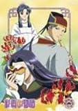 Vol. 6-Saiunkoku Monogatari