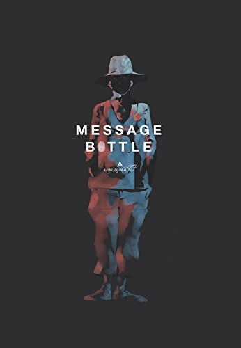 メッセージボトル(完全生産限定盤)(DVD付)
