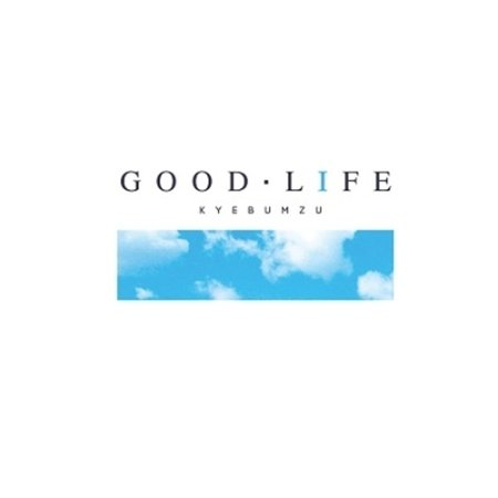 Good Life: GYE BEOMJU, GYE BEOMJU: Amazon.es: Música