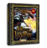Download Discover the world of visual wonders of Dragon Quest & Quest book series by Collection(Chinese Edition) pdf epub