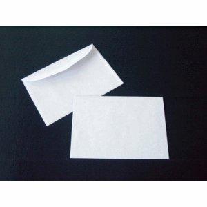 Blanke KuGrünierhüllen 125x176mm (DIN B6) 80g qm gummiert VE=1000 Stück weiß