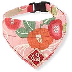 Necoichi Kimono - Collar Bandana para Gato, Rosado