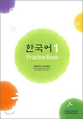 Korean 1 Practice Book (Supplementary Book to Korean 1)