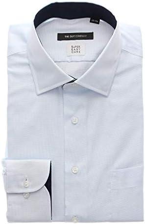 (ザ・スーツカンパニー) COOL MAX/ワイドカラードレスシャツ 織柄 〔EC・BASIC〕 ブルー×ホワイト