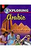 Exploring Arabic, Khalek, Hisham A. and Sheeran, Joan G., 0821938819