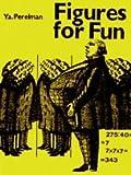Figures for Fun, Ya Perelman, 0828515123