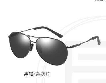 boys Black de sol 2017 Gafas té dorado coche KOMNY conductor hombres polarizador personalidad marco color ojos Gray Black gafas nuevo tendencias Frame sol gemajing de qEWwzfvgw