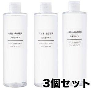 一方自宅でのケアは無印良品の化粧水がオススメです。無印良品の化粧水も同じく水にこだわっています。化粧水選びで大事なのは「水」です。水が化粧水の主成分となる  ...