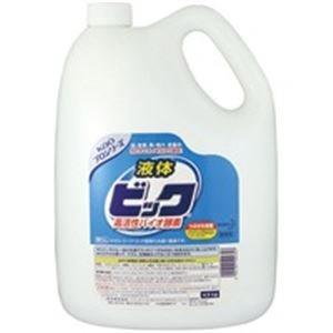 ( お徳用 10セット ) 花王 液体ビック バイオ酵素 4.5L B01MEGHQS1