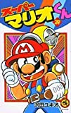 Super Mario-kun (29) (Colo Dragon Comics) (2003) ISBN: 4091426999 [Japanese Import]