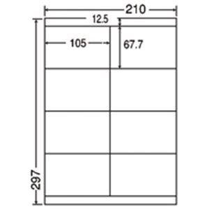 (業務用3セット) 東洋印刷 ナナワードラベル LDZ8U A4/8面 500枚 AV デジモノ プリンター OA プリンタ用紙 14067381 [並行輸入品] B07GTVVVZG