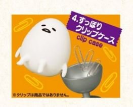 [Gudetama Gudetto help in desk [4. comfortably clip case] New From Japan F/S] (4 Star Dragonball Costume Color)