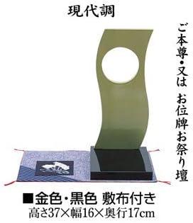 【ひるた仏具店】 (逗子仏壇・祭壇) 金色・黒色 お祭り壇