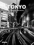 Tokyo, Ben Simmons, 3823845284
