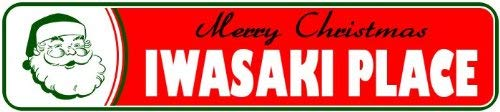- VinMea IWASAKI Place Personalized Lastname Merry Christmas Santa Novelty Sign - 3