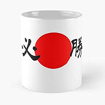 Victory Hisshou Cost Cannot Fail No Failure All At Hissho Certain Absolute Japanese La Mejor Taza de café de cerámica de mármol Blanco de 11 oz