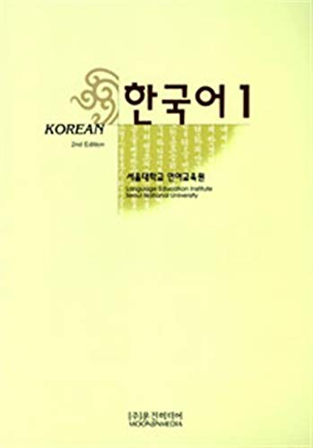 Korean Level 1 Textbook, 2nd Edition (Revised and Enlarged) Korean and English by Seoul National University Staff of: Lang (2005-05-04)