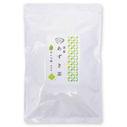 Adzuki Small Red Bean Tea 30 Tea Bags - Product of Japan Azuki from Hokkaido Azuki cha