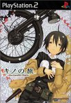 Kino no Tabi: The Beautiful World [Japan Import]