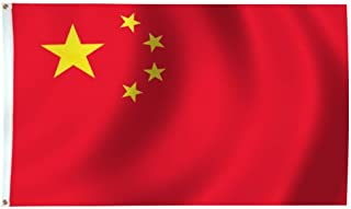product image for Eder Flag - China Flag - Endura-Nylon - 4 Foot by 6 Foot