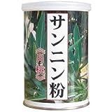 比嘉製茶 サンニン粉(月桃の粉)100g 3個