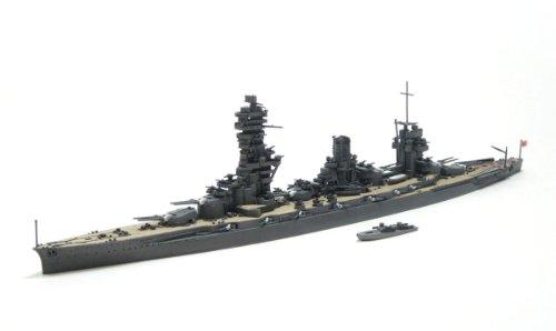 Japanese Navy Battleship - 1/700 Water Line No.125 Japanese Navy battleship Fuso 1944 (Retake version)