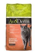AvoDerm Natural Salmon & Brown Rice Formula Adult Dry Cat Fo