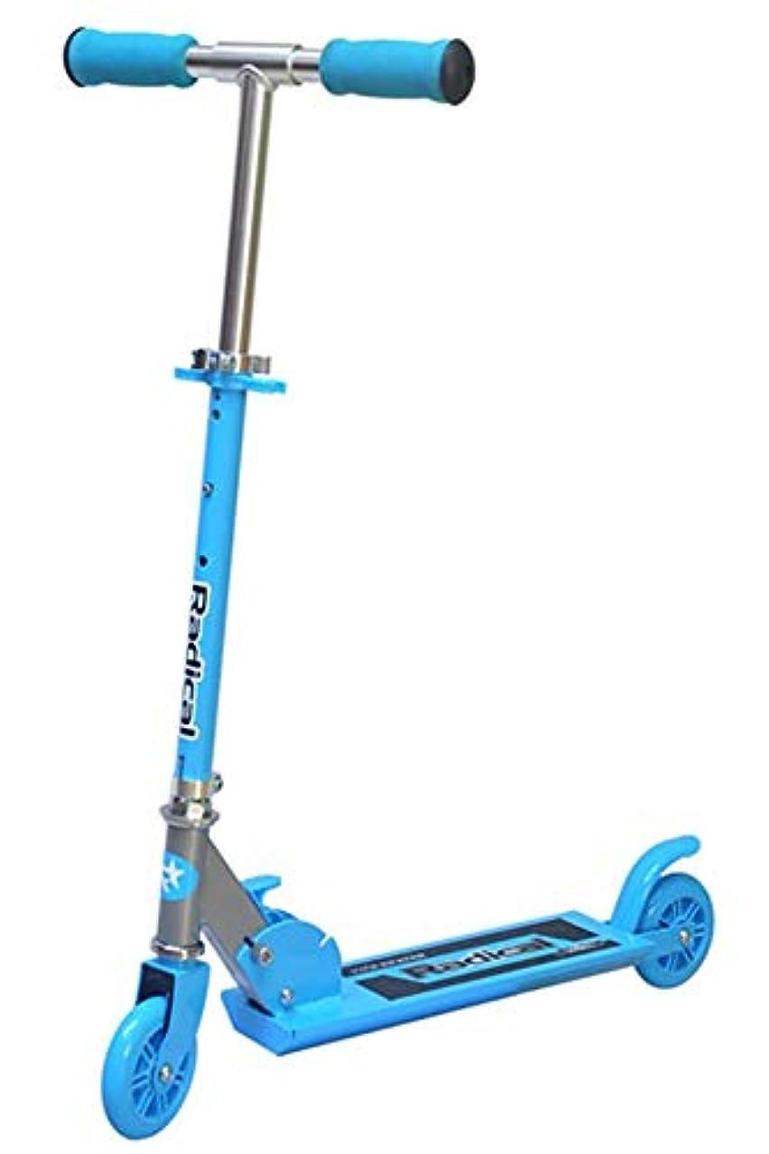教え地殻パラシュートサギサカ 安心 SG基準 自転車用 ジュニアヘルメット 児童用
