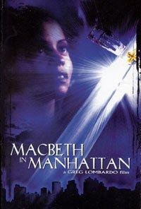 Amazon com: Macbeth in Manhattan: Gloria Reuben, David Lansbury