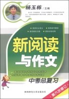 Download New reading and writing: the test total review (sixth revised edition 2015)(Chinese Edition) pdf