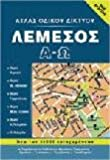 Street Atlas of Limassol