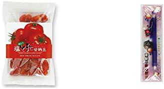 [2点セット] 朝どり 塩とまと甘納豆(150g)・さるぼぼ 癒しシャープペン 【パープル】