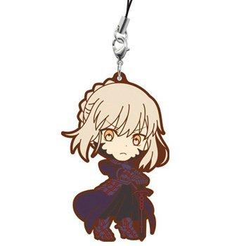 Ichiban Kuji Fate Grand Order Kyun Chara Order Singularity F Rubber Strap Saber Arturia Pendragon Alter E Award queue