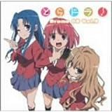 とらドラ! ドラマCD Vol.3